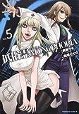 低俗霊MONOPHOBIA (5) (角川コミックス・エース 273-5)