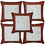 Indian Designer Handmade Classical Brocade Patchwork Silk Cushion Cover Home Decor 16 X 16 Inches