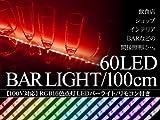 Z3002】LED間接照明 100V用 1M RGB 16色パターン 室内照明 店舗バーやイルミネーション リモコン付