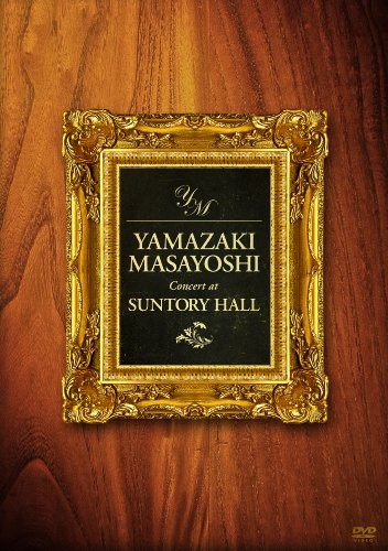 Concert at SUNTORY HALL [DVD]