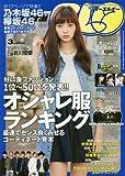 Samurai ELO 2016年 03 月号 [雑誌]