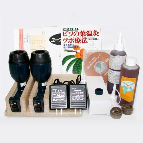 びわの葉温灸器ユーフォリアQ+専用カセット50個+アロマカセット2個+ビワエキス計450ミリ+DVD・本付