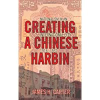 Creating a Chinese Harbin:
