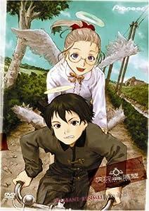 Haibane Renmei - Free Bird (Vol. 3)