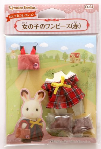 The Dress-up one piece of Sylvanian Families fly girl (red) D-24 (japan import) by Epoch - 1