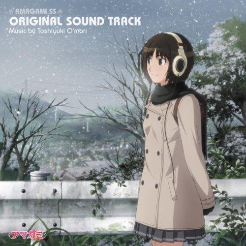 TVアニメ「アマガミSS」オリジナルサウンドトラック