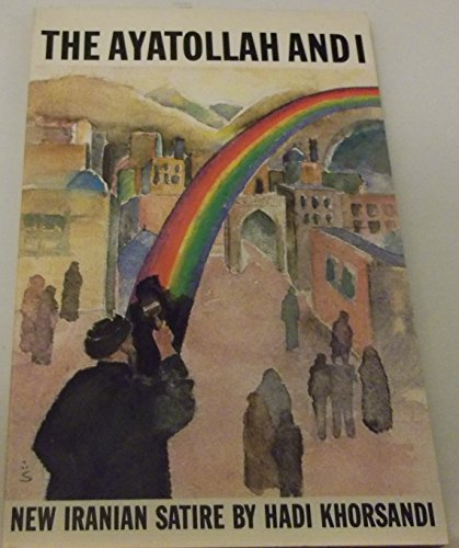 The Ayatollah and I