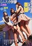 華漫GOLD (ゴールド) Vol.30 2012年 04月号 [雑誌]