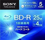 SONY ビデオ用BD-R 追記型 片面1層25GB 4倍速 ホワイトプリンタブル 5枚パック 5BNR1VGPS4