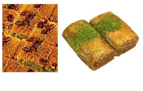 Seyidoglu Mixed Baklava With Pistachio & Kadaifi - 2Lb front-56248