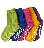 (サモルックス) SUMOLUX キッズ ソックス 無地 すべり止め付 5色5足組 ボーイズ&ガールズ&ベビー 靴下