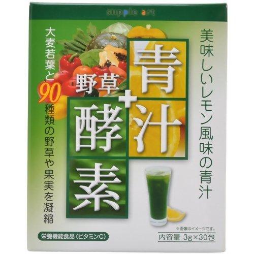 ユニマットリケン 青汁+野草酵素 3g×30袋