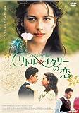 リトル・イタリーの恋 スペシャル・エディション[DVD]