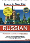Learn In Your Car Russian Level One:...