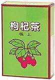 くこ茶5g×30パック クコ茶 国産100%