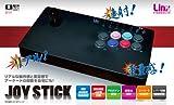PS3用ジョイスティック『PS3用ジョイスティック』