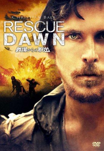 戦場からの脱出 [DVD]