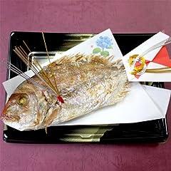 「タイ」よりめでたいお魚とは?