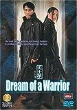 echange, troc Dream of a Warrior [Import USA Zone 1]