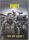 Fury (Hindi)