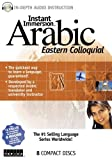 Instant Immersion Arabic - Eastern Colloquial (Arabic Edition)