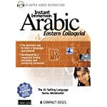 Instant Immersion Arabic – Eastern Colloquial (Arabic Edition)