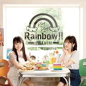 Ring Ring Rainbow!!(初回限定盤) [CD+DVD]