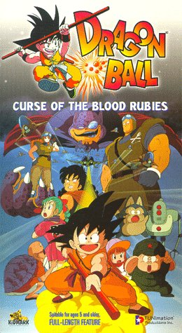 Dragon Ball: Curse of Blood Rubies [VHS] [Import]