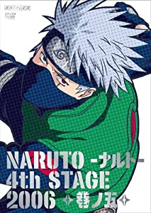 NARUTO -ナルト- 4th STAGE 2006 巻ノ五 [DVD]