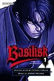 Basilisk: v. 1