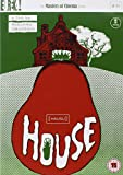 House [Hausu] Masters of Cinema [DVD] [1977]