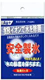 銀イオン Ag+ でおいしい氷 冷蔵庫製氷機用 銀イオンろ過剤 「安全製氷」