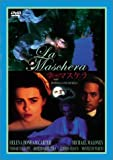 ラ・マスケラ [DVD]