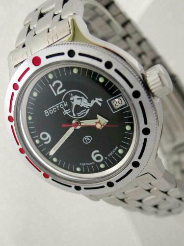 VOSTOK RUSSIAN DIVING AUTOMATIC WATCH