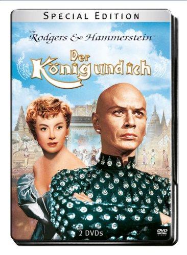 Der König und ich (Steelbook) [Special Edition] [2 DVDs]