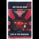 Ian Gillan Band: Live At The Budokan Cassette VG++ USA 4-26327 SEALED