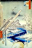 FUKAGAWA LUMBERYARDS WINTER SNOW FALLING WOODBLOCK JAPANESE PRINT BY HIROSHIGE LARGE REPRO ON CANVAS