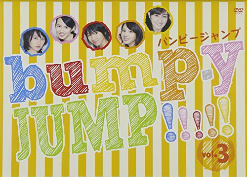 bump.y JUMP!!!!! vol.3 [DVD]