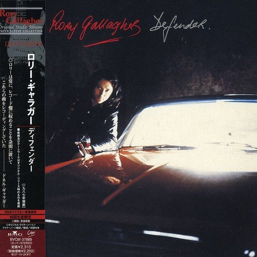 Defender by Rory Gallagher (2007-05-10)