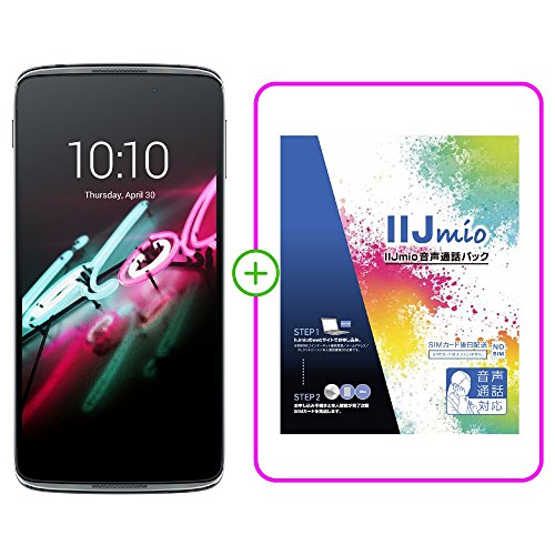 ALCATEL ONETOUCH IDOL 3(5.5) smartphone in Dark Gray SIMフリー スマートフォン ( IIJmio SIM 音声通話パック IM-B043 バンドル版 ) -B043 6045F-2AALJP7+IM