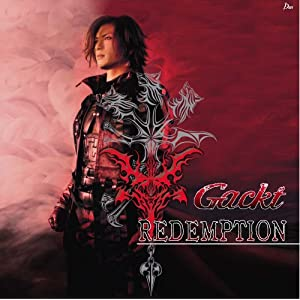 Amazon.com: Redemption: Gackt: Music