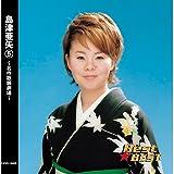 島津亜矢 5 名作歌謡劇場 12CD-1200B
