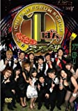 1ばんふくらむスクラム [DVD]