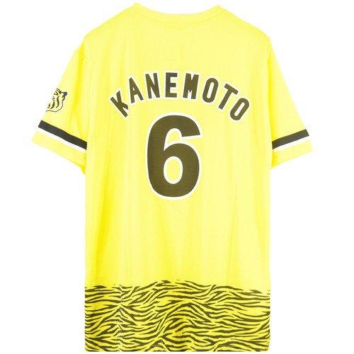 阪神タイガース ユニフォーム風Tシャツ 6 金本 Tシャツ  応援グッズ  2016年限定 FK-5305M-YEL-L