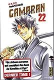 vignette de 'Gamaran n° 22 (Yōsuke Nakamaru)'