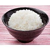 (国産米)テーブルマーク ふっくら炊きたてご飯 冷凍 1kg