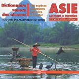 Sound encyclopaedia of birds of asia (2CD) Birdsong