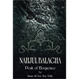 Peak of Eloquence, Nahjul Balagha