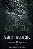 img - for Peak of Eloquence, Nahjul Balagha book / textbook / text book