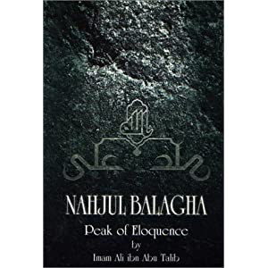 Amazon.com: Peak of Eloquence, Nahjul Balagha (9780940368439): Ali ...